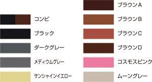 三善みつよし メークアップペンシル(アイブロー)10色とコンビ