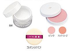 粉白粉・フェースケーキ・スポンジパフ